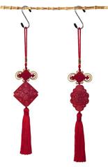 Chinese pendant