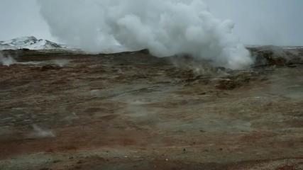 Gunnuhver hot springs, West Iceland