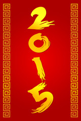 happy Chinese new year with 2015 on red background