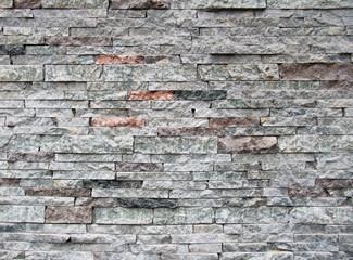 layered stone wall