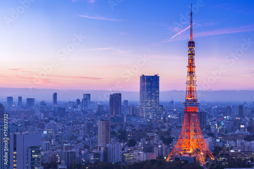 Tokyo Tower - 75833732