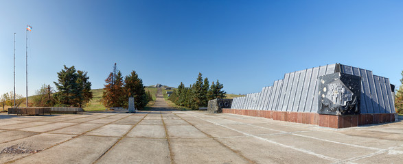 memorial complex on the top of the Saur-Graves