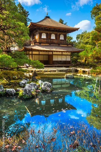 Canvas Japan Ginkakuji (Silver Pavilion), Kyoto, Japan.