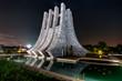 Leinwanddruck Bild - Kwame Nkrumah Memorial Park at night - Accra, Ghana
