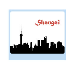 Shanghai, China Skyline Silhouette Black design, vector illustra