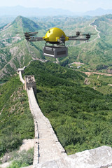 chinese drone