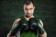 Profi Sportler Boxkampf
