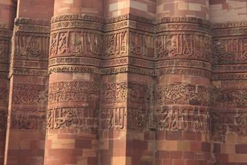 détail de décoration au Qutb minar