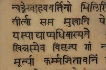 plaque en hindi ancien