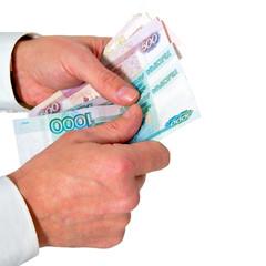 Exchange rubles.