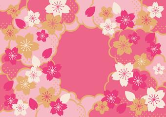 桜もこ_黄土色