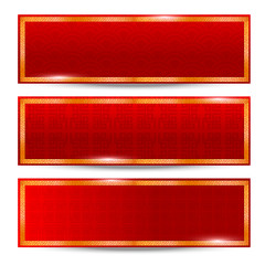 Chinese new year Abstract Background 0001