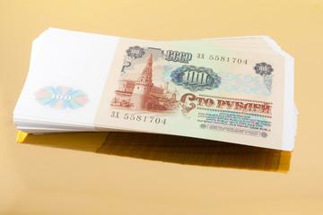 Soviet 100 rubles 1991 year