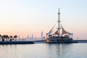 Marina Waves Pavilion at dusk. Kuwait, Middle East