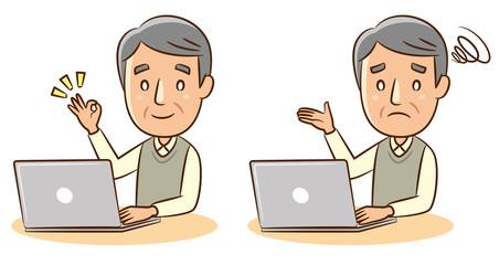 高齢者 男性 パソコン 操作
