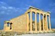Obrazy na płótnie, fototapety, zdjęcia, fotoobrazy drukowane : Erechtheion temple Acropolis in Athens