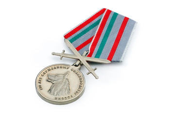 Medal of 100 years of the cynologists service of Russia