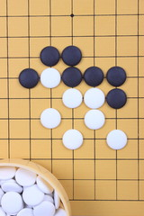 The game of go (weiqi)