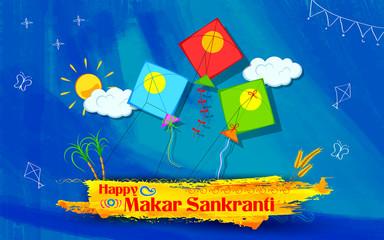 Makar Sankranti wallpaper with colorful kite