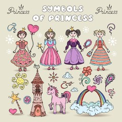 Vector illustration with cartoon set of little princess symbols