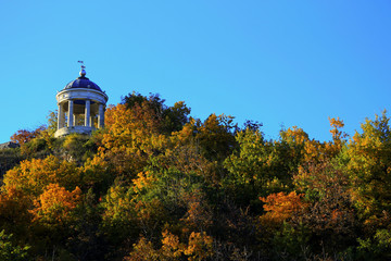 Aeolus Harp In Autumntime. Pyatigorsk Landmarks And Monuments