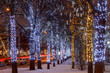 New Year and Christmas lighting decoration of the city - 76025571