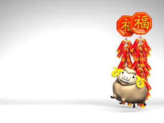 Lunar New Year's Firecrackers, Brown Sheep On White Text Space