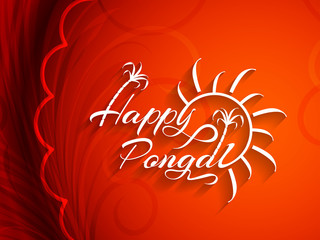Happy Pongal background design.