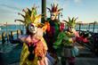 Maschera carnevale di Venezia - 76046539