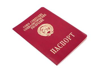 Passport of soviet citizen