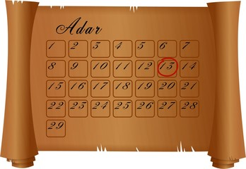 Purim Adar Calendar