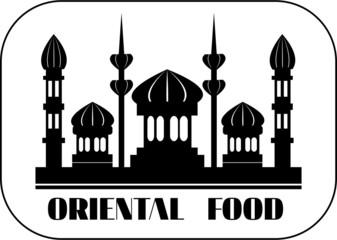 Poster - black city, text oriental food