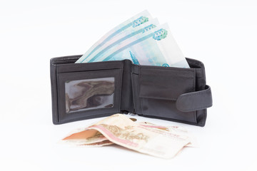 money in the form of ruble bills in your wallet