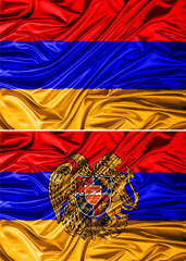 Waving Armenian Flag with Armenian Gerb