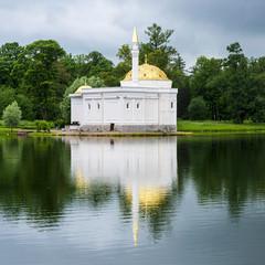 Turkish Bath in Catherine Park in Tsarskoye Selo (Pushkin), sout