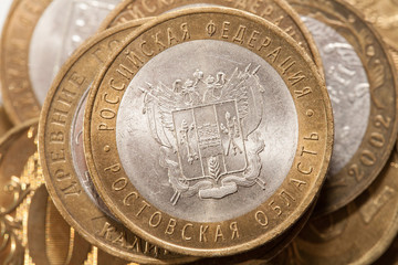 Russian rubles in coins worth ten rubles