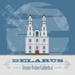 Belarus landmarks. Retro styled image
