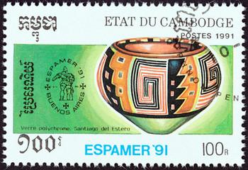 Round glass pot, Santiago del Estero (Cambodia 1991)