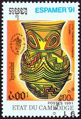 Diaguita funerary urn, Tucuman (Cambodia 1991)