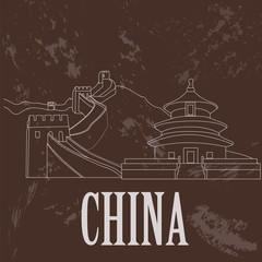 China landmarks. Retro styled image