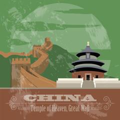 China landmarks. Retro styled image