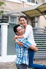 Vietnamese joyful couple