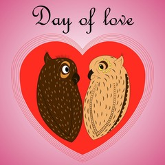 Day of love, love owls