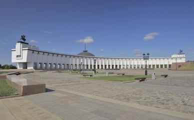 Museum of the Great Patriotic War