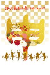 踊るサルと漢字の申 賀詞付
