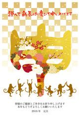 踊るサルと漢字の申 賀詞・添書付