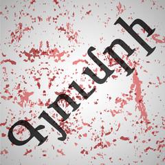 Gyumri massacre
