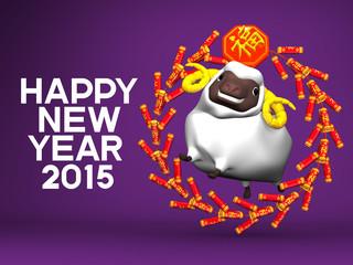 Smile White Sheep, Circle Firecracker, Greeting 2015 On Purple
