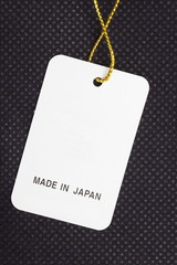 Made in japan stamp on blank paper tag price