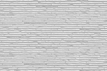White modern and simple wall background and texture